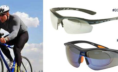 Cycling glasses—a necessity for cyclists
