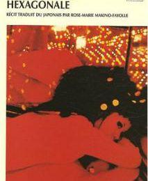 LA PETITE PIECE HEXAGONALE - Yoko OGAWA