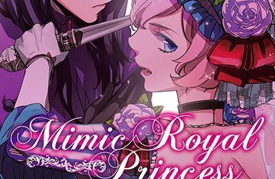 Mimic Royal Princess - Emmy