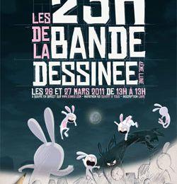 Rendez vous : 23HBD 2011 les 26&27 Mars