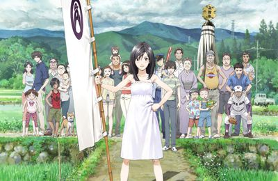 [Film d'animation] Summer Wars
