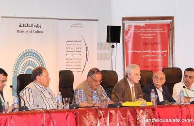 Colloque international de Tlemcen: résumé de Belbachir Djelloul illustré par Andaloussiate