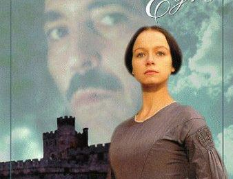 Samantha Morton, Ciaran Hinds 1997