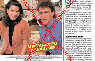 1992/1995 - SCOOP I à IV / Catégorie