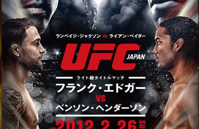 UFC 144 - Edgar vs Henderson - Vidéos Main Card (work only in france).