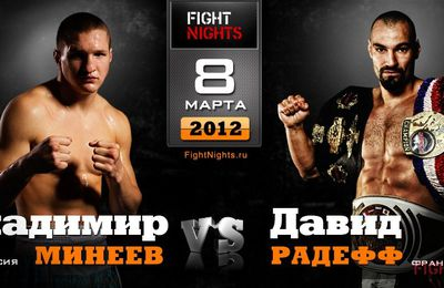 Battle at Moscow 6 - Videos Ramazanov/askerov/sportouch/radeff/samkor/mineev./