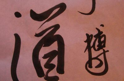 Soo Bahk Do, calligraphie