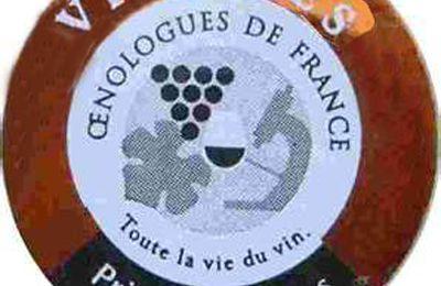 Chateau Vieux Larmande 2010 - Prix des Vinalies 2012
