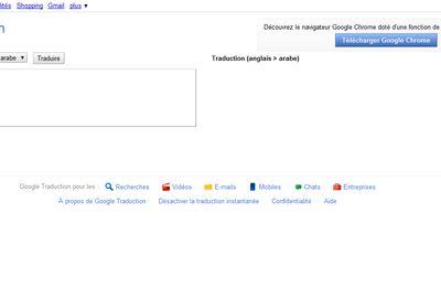 Scandaleux! Google n'aime pas les Arabes