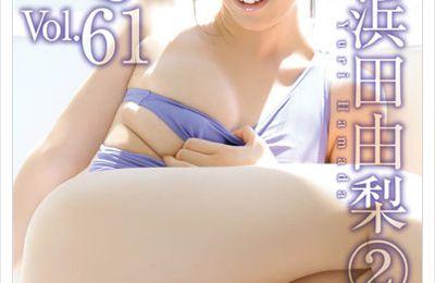 浜田由梨2|制服純白水着展開|OHP-061|100%美少女Vol.61 [IV] [DVD]
