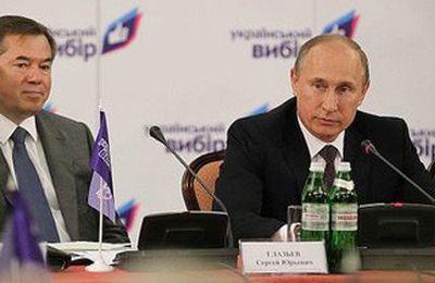 Sergeï Glaziev, conseiller DU PRESIDENT POUTINE.... S'EXPRIME.....