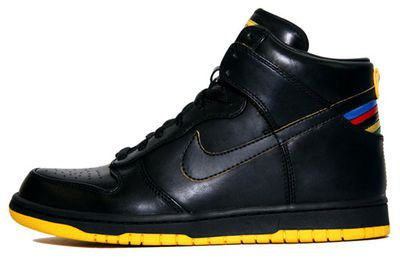 Nike Dunk High Premium Livestrong - Tour De France