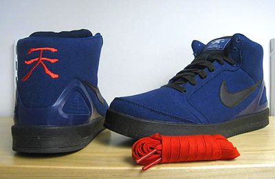 "Nike SB Zoom Paul Rodriguez 4 Hi ""Akuma"" Street Fighter"