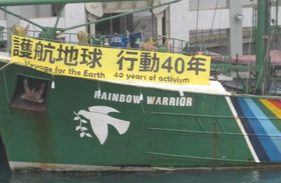 The Rainbow Warrior is in Hong Kong harbour