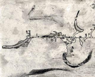 Ink Memories de Alain Valet