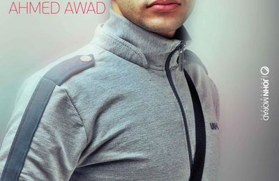 "Ahmed Awad - ""Aref Ya Raby"" - أحمد عوض - عارف يا ربى"