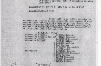 Documents rares sur l'histoire du sport à Laghouat (4) -par M.B.Gouhiri-