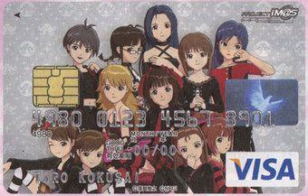 Les cartes de crédit et les filles du peuple