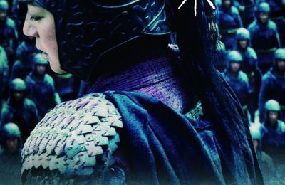Cmovie: Hua Mulan 2009