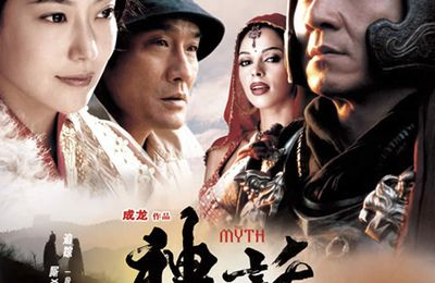 Cmovie: The Myth Endless love
