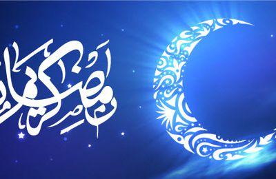 Qu'Allah nous fasse vivre jusqu'au ramadan prochain !