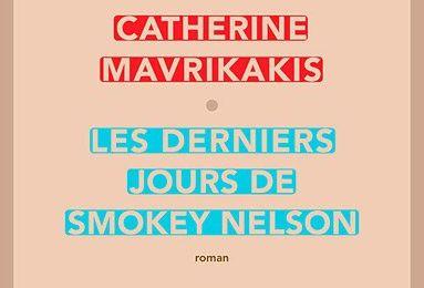 Les derniers jours de Smokey Nelson / Catherine Mavrikakis —Sabine Wespieser, 2012