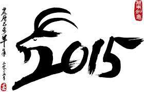 Mon année ... chinoise !