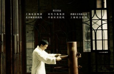 Ip Man - In the last great war one man defied an empire