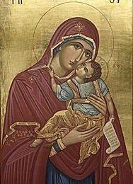 Sainte Vierge Marie !
