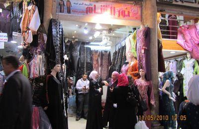 3. Aquellas mujeres del zoco cubierto de Damasco
