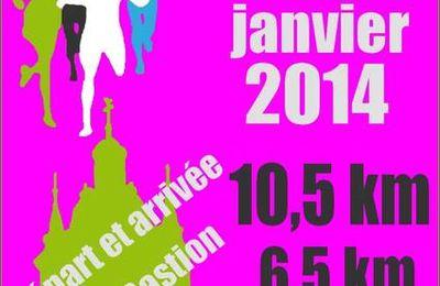 Jogging du Bocage (Avesnes-s/-Helpe)