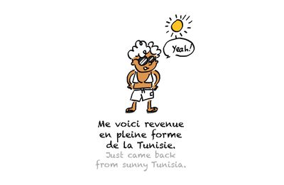 15 jours en Tunisie / 15 days in Tunisia