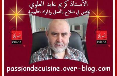 حلقة مفتوحة مع الأستاذ كريم عابد العلوي ليوم الإثنين 28/07/2014