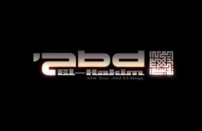 Al-Haqq brise le factice - (Prose)
