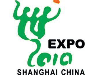 Expo universelle de Shanghai 2010 !