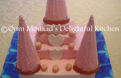 Le Gateau Chateau كيكة القصر