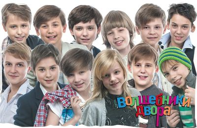 Nouvelle photo de groupe de Street Magic Junior.