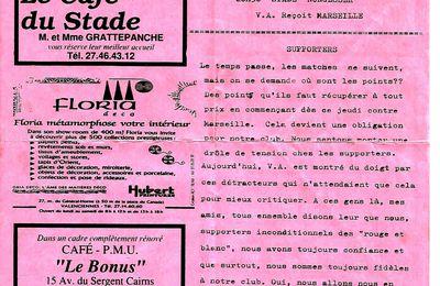 """""""Le petit rose"""" des années 90' diffusé avant les matchs"""