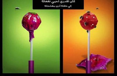 A very good ad about hejab