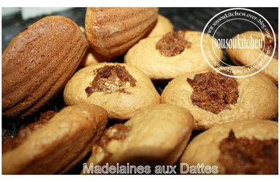 Madelaines aux Dattes مادلين التمر