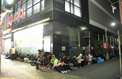 3DS sortie au Japon !
