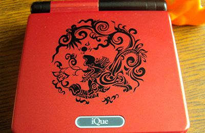 GBA Sp Dragon Ique ... encore du Nintendo Made In China
