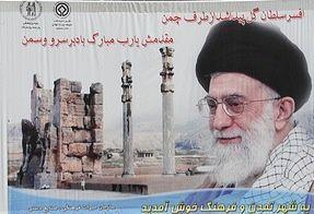 La maladie de l'Ayatollah Khameneï...