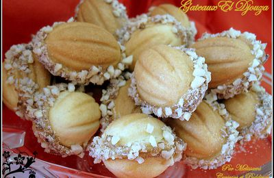 Algerian Sweets El Djouza or Walnut