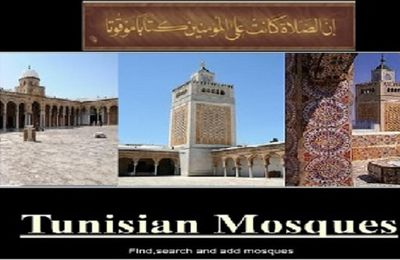 Tunisian Mosques ...New mobile Android Application
