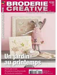 broderie créative N°50 - Un jardin au printemps