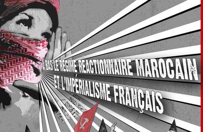 Au Maroc comme ailleurs, la solidarité est notre arme !
