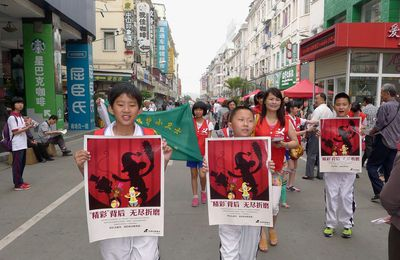 « EARTH DAY» A XIAMEN (厦门). FUJIAN. CHINE