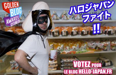 VOTE POUR HELLO JAPAN!