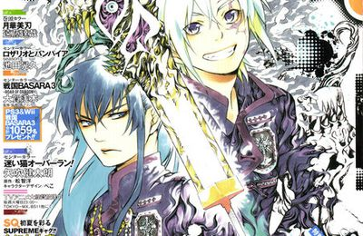 [Scan] D.Gray Man 208 FR